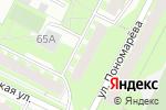 Схема проезда до компании Золотой дракон в Перми