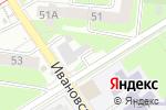 Схема проезда до компании Шиномонтажная мастерская на Уральской в Перми