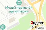 Схема проезда до компании Компания по приему цветного лома в Перми
