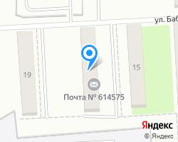 Схема местоположения почтового отделения 614575