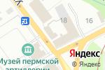 Схема проезда до компании АБВ в Перми
