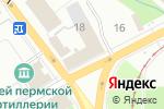 Схема проезда до компании Пермские лотереи, ГУП в Перми