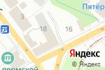 Схема проезда до компании АБВ-строй в Перми