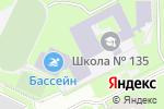 Схема проезда до компании Средняя общеобразовательная школа №135 в Перми