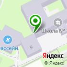 Местоположение компании Детская школа искусств Мотовилихинского района