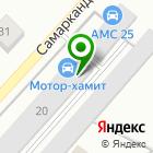 Местоположение компании Авторазборка59