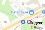 Схема проезда до компании Ситилинк в Перми