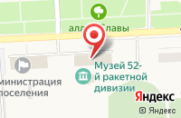 Схема проезда до компании Отдел УФМС России по Пермскому краю в Звездном