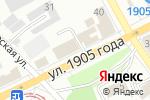 Схема проезда до компании Ареал плюс в Перми