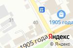 Схема проезда до компании Альфа-гранит в Перми