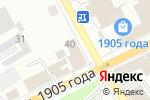 Схема проезда до компании repair-neotel в Перми