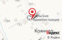 Схема проезда до компании Пермский краевой многофункциональный центр предоставления государственных и муниципальных услуг в Кояново
