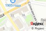 Схема проезда до компании Белла Коза в Перми