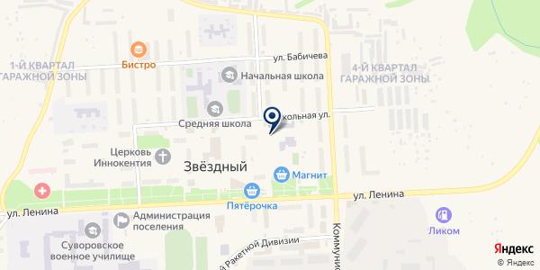 Магазин на карте Звездном