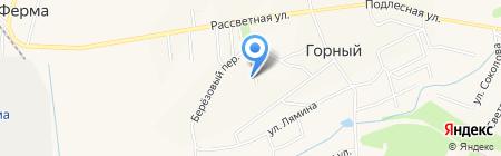 ГРУЗОВОЙ СЕРВИС на карте Горного