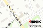 Схема проезда до компании Хозяин в Перми