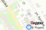 Схема проезда до компании Car Way в Перми