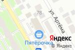 Схема проезда до компании ПИВНОЙ в Перми