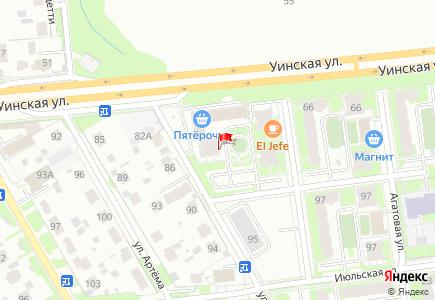 2-комн. квартира, 44.8 м.кв.,2/9 эт.