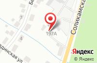 Схема проезда до компании Уральская Металлургическая Компания в Перми