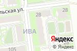 Схема проезда до компании ИВА в Перми