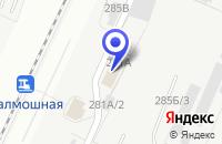 Схема проезда до компании СТРОИТЕЛЬНАЯ ФИРМА ПЛАМЯ в Соликамске