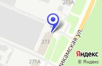 Схема проезда до компании АТЕЛЬЕ ПО ПОШИВУ ОДЕЖДЫ АНБАЕВА Н. Ю. в Соликамске