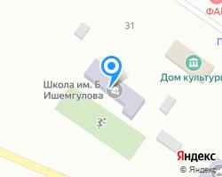 Схема местоположения почтового отделения 453397