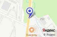 Схема проезда до компании ПКК КАМТЭКС-ПОЛИЭФИРЫ в Соликамске
