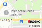 Схема проезда до компании Продукты в Перми