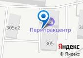 УралПлитПром на карте