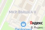 Схема проезда до компании Киоск по продаже рыбы в Перми