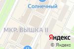 Схема проезда до компании Услада в Перми