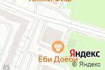 Схема проезда до компании ЖигулевЪ в Перми