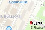 Схема проезда до компании Цирюльник в Перми