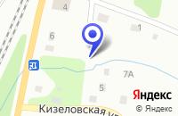 Схема проезда до компании ОПТОВЫЙ СКЛАД ОПИТЦ Т.А. в Октябрьском