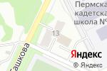 Схема проезда до компании Платформа в Перми