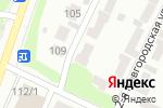 Схема проезда до компании Точка развития в Перми