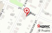 Автосервис Центр ремонта автомобилей Hyundai KIA в Перми - Пермский, Новгородская 2-я улица, 108: услуги, отзывы, официальный сайт, карта проезда