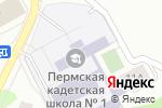 Схема проезда до компании Киокушинкай в Перми