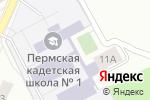 Схема проезда до компании Детская школа искусств Мотовилихинского района в Перми