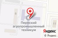 Схема проезда до компании Пермский агропромышленный техникум в Бершете