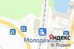 Схема проезда до компании Сеть билетных касс в Перми