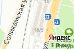 Схема проезда до компании Киоск по продаже бытовой химии в Перми