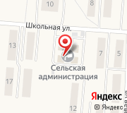 Совет депутатов Бершетского сельского поселения