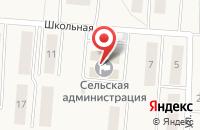 Схема проезда до компании Администрация Бершетского сельского поселения в Бершете