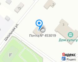 Схема местоположения почтового отделения 453019