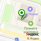 Местоположение компании Семья