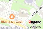 Схема проезда до компании ЮРМА в Перми