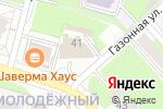 Схема проезда до компании Центр защиты прав населения в Перми